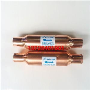 空调热泵单向阀空调膜片式单向阀钢珠式单向阀