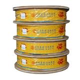 龙煜铜管 厂家直销 T2紫铜盘管高纯度紫铜管脱脂铜管