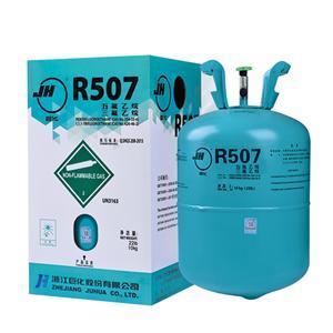巨化R507制冷��