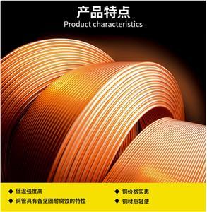 海亮铜管φ325X8.0 A型海亮挤压R410铜直管