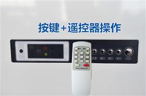 立柜式防爆水冷空调