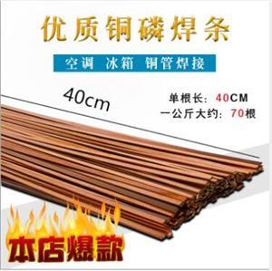 ���|�~磷焊�l