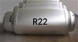 R22(二氟一氯甲烷)邦能 东岳 中性