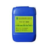 中央空调清洗除垢剂发科达FKD―821 锅炉除垢剂