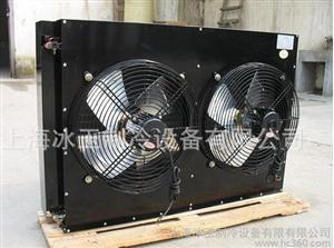 用于食品医药农业 冰玉制冷设备 FNS型 FNV型 FN型风