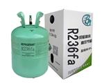 R236fa(六氟丙烷)邦能