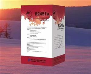 巨化HFC―245fa   工业1,1,1,3,3―五氟丙烷