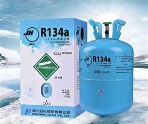 巨化HFC-134a工业用1,1,1,2-四氟乙烷