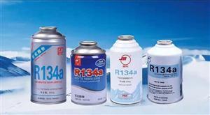 巨化R134a车用制冷剂