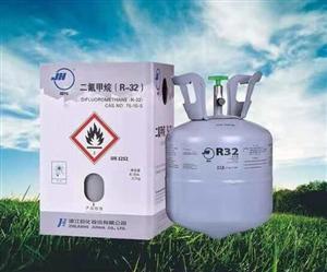 巨化 工业用二氟甲烷(HFC―32)