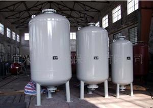 密闭式膨胀水箱、膨胀罐