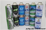 R12 R134a R600a 各类厅装制冷剂