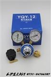 焊接设备 氧气减压器 上海减压器厂专业生产