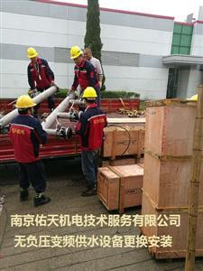 南京二次供水泵变频控制柜安装
