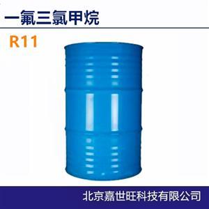 一氟三氯甲烷 R11制冷剂(250KG/桶)