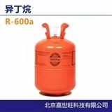 异丁烷 R600a制冷剂