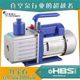 空调制冷专用真空泵