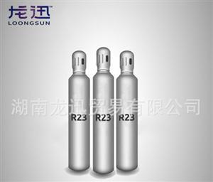 超低温复叠系统二级制冷剂R23