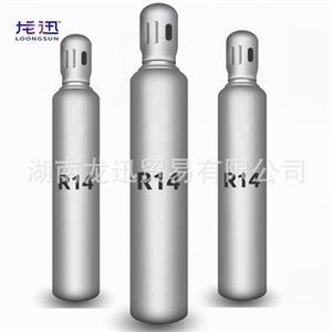 超低温自复叠三级制冷剂R14