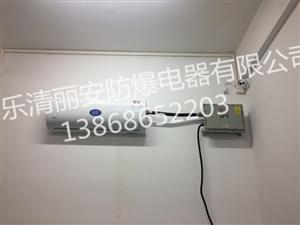壁挂式防爆空调 1.5匹