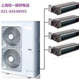 上海约克中央空调(各中心)维修服务热线电话