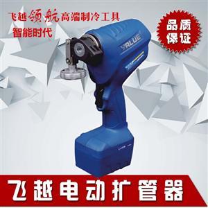 �w越制冷工具���U管器VET―19―S