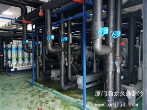 厦门工业制冷工程承接 厦门制程冷却工程承接