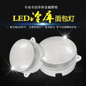 led冷��S梅辣��粽帜偷�� �A形led冷���10W