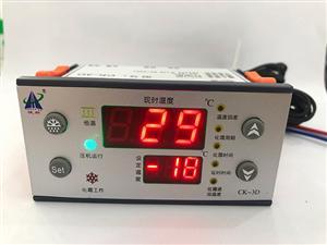CK-3D 温控器