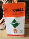 巨化制冷��R404A