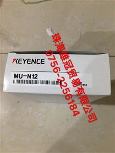 KEYENCE基恩士光电传感器LX2-V10