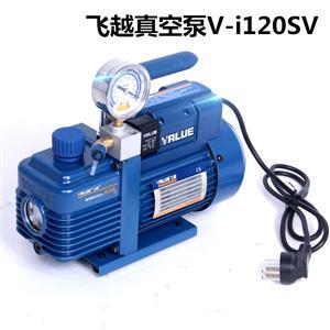 飞越R410真空泵 V-i120SV 1L/s 单级