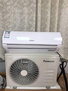 江苏天松1.5匹空调