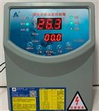 鱼池机带电流输出冷暖胶箱CK-H800(带水泵、氧泵)
