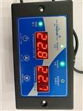 CK-630-C单冷