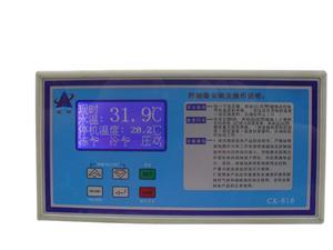 CK-818工业冷水机系统温度控制器