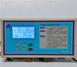 CK-828工业冷水机系统温度控制器