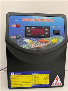 胶箱单冷CK-003F 海鲜养殖温度控制箱