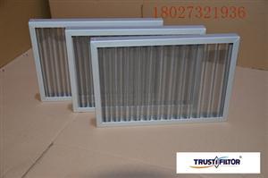 专业生产空气净化器 空调金属初效过滤网可水洗滤网