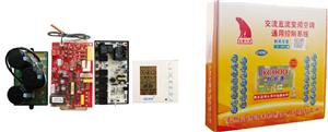 交流直流变频柜机带电子膨胀阀控制通用控制板系统  代