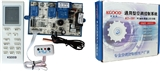 KD―590定频挂机系列空调通用控制板系统 代码:1800591
