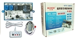 KD50定频挂机系列空调通用控制板系统 代码:1800050