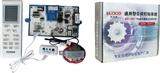 KD―590定频挂机系列空调通用控制系统  代码:1800592