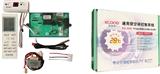 定频挂机系列空调通用控制板系统 代码:1800692 单冷+