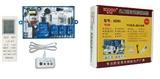 定频挂机系列空调通用控制板系统 代码:1800290  KD90