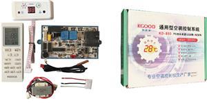 定频挂机系列空调通用控制板系统 KD890系列 冷暖型