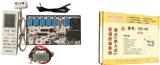 定频柜机系列空调通用控制板系统 代码:1800260   KD6
