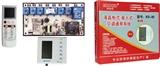 定频柜机系列通用空调控制板系统  代码:1800180
