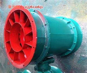 YBT-2.2KW矿用隔爆型压入式通风机中国制造