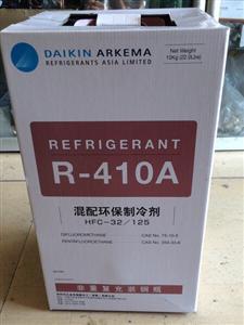 大金R410A